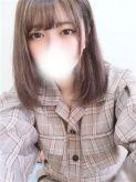 えりか|Tiffany~ティファニー~大和店でおすすめの女の子