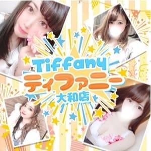 Tiffany~ティファニー~大和店