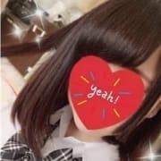「☆新プラン ホテル割なう☆」05/14(金) 13:17 | Tiffany~ティファニー~大和店のお得なニュース