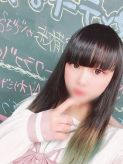 まいな【細身!!JK級ロリ】|わいせつ倶楽部 神戸店でおすすめの女の子