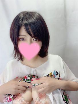 はち【パイパン!潮吹き娘★★★ わいせつ倶楽部 神戸店で評判の女の子