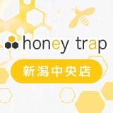 honey trap 新潟中央店