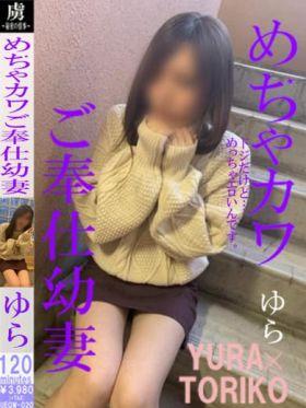 ゆら|宮崎県風俗で今すぐ遊べる女の子