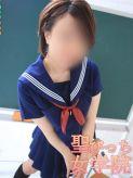 ちなつ|聖びっち女学院でおすすめの女の子