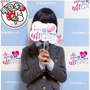 素人系の初々しい神戸系女子が出勤中♪ 恋がはじまるかもしれないオナクラ三宮店