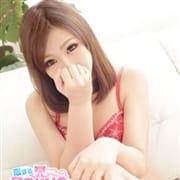 「☆オープニング大感謝際☆」09/08(火) 04:05 | 恋するTOKYO素人娘のお得なニュース