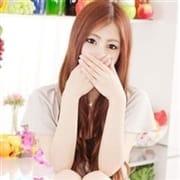 「激安!!お試しキャンペーン!! 」09/08(火) 04:35 | 恋するTOKYO素人娘のお得なニュース