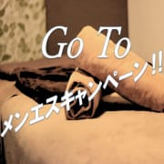 「⭐️大阪市内・尼崎市内派遣サービス!」10/28(木) 13:03   Break(ブレイク)~休憩~のお得なニュース