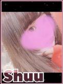 しゅう#Gぱい★超可愛いえろり嬢|GAL★PARADISE彦根店でおすすめの女の子