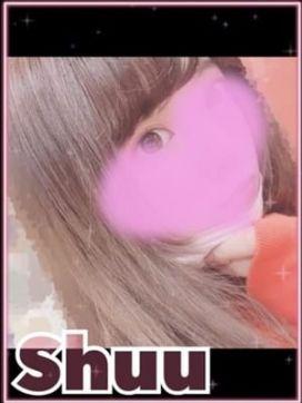 しゅう#Gぱい★超可愛いえろり嬢|GAL★PARADISE彦根店で評判の女の子