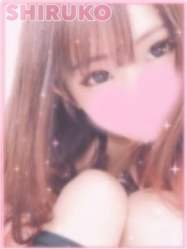 しるこ#和菓子系めちゃカワ素人|GAL★PARADISE彦根店で評判の女の子