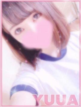 ゆうあ#美巨乳★細身なハーフ系|GAL★PARADISE彦根店で評判の女の子