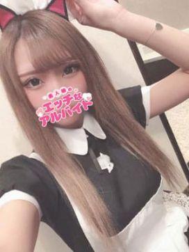 らん☆業界未経験|素人娘のエッチなアルバイトで評判の女の子