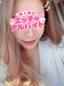 かな☆モデル系 素人娘のエッチなアルバイトで評判の女の子