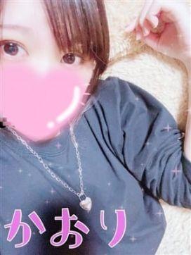 かおり【地元滋賀未経験18才】|むちむち専門店★ぷよん♡ぷよんで評判の女の子