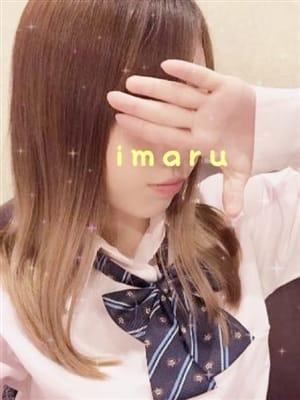 いまる【日本美人な彼女にぞっこん♪】