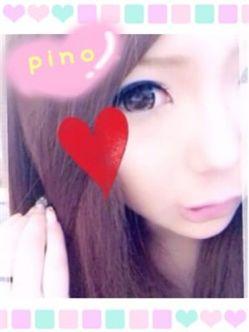 ピノ|むちむち専門店★ぷよん♡ぷよんでおすすめの女の子