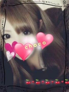 チョコ|むちむち専門店★ぷよん♡ぷよんで評判の女の子