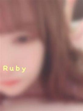 ルビー むちむち専門店★ぷよん♡ぷよんで評判の女の子