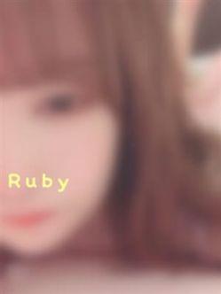 ルビー|むちむち専門店★ぷよん♡ぷよんでおすすめの女の子