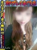 ももか 福岡県産のエロい素人娘♪|ブラボー☆元祖即プレイ専門店でおすすめの女の子