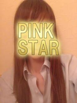 あい★体験入店★|ピンク・スターでおすすめの女の子