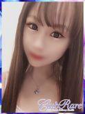 るな ~クラブレア~|クラブレア和歌山店でおすすめの女の子