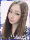 みやび ~クラブレア~|クラブレア和歌山店でおすすめの女の子