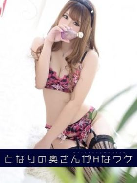 みやび|香川県風俗で今すぐ遊べる女の子