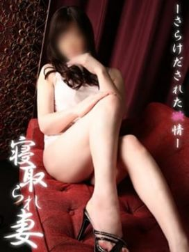 本村|寝取られ妻で評判の女の子