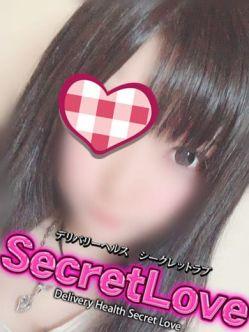 きい|Secret Loveでおすすめの女の子