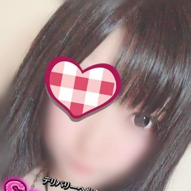 ご新規様限定特別イベント☆Secret SALE!!|Secret Love