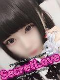 ちさ|Secret Loveでおすすめの女の子