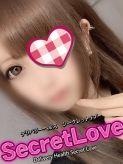 あや|Secret Loveでおすすめの女の子