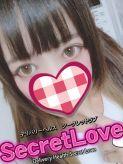 ねね|Secret Loveでおすすめの女の子