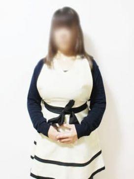 みゆ|メンズアロマ人妻で評判の女の子