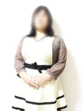 なお|メンズアロマ人妻で評判の女の子