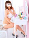 翔子-しょうこ|ほんとうの人妻 静岡店(FG系列)でおすすめの女の子