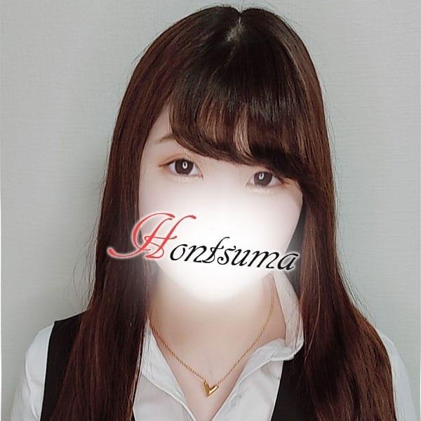 莉帆-りほ