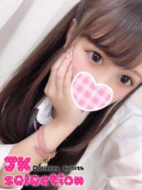 ゆい|名古屋風俗で今すぐ遊べる女の子