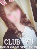 まみ|クラブYUでおすすめの女の子
