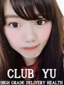 ゆきな|クラブYUで評判の女の子