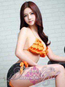 サラ|台湾ガールで評判の女の子