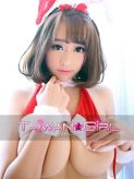 ヒョイ|台湾ガールでおすすめの女の子