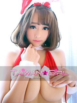 ヒョイ|台湾ガールで評判の女の子