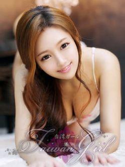 メグミ 台湾ガールでおすすめの女の子