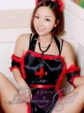 セクシー|台湾ガールでおすすめの女の子