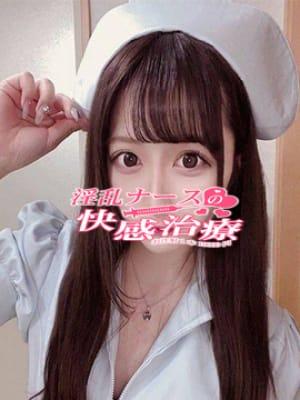 しずく【超激カワ美少女!】
