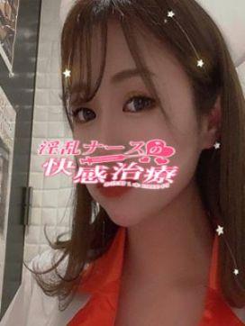 あずき|淫乱ナースの快感治療お注射1本10000円で評判の女の子