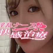 あずき   淫乱ナースの快感治療お注射1本10000円(川越)